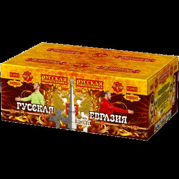 Батарея салютов Русская Евразия