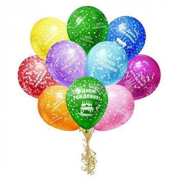 Шары на день рождения VIP (металлик,кристалл, шелкография ассорти)