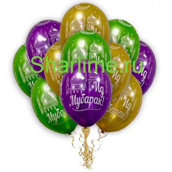 Воздушные шары Ид Мубарак !