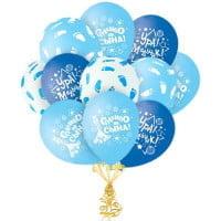 Воздушные шары Спасибо за сына! (ассорти)