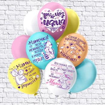 Воздушные шарики Мама